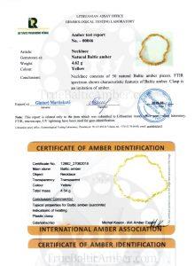 Сертификат кехлибар